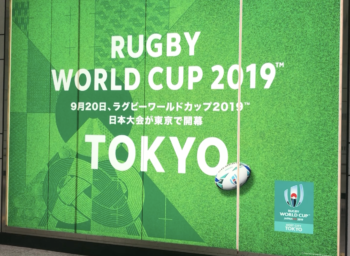 Rugby: Guests give Khaya the thumbs up at the World Cup